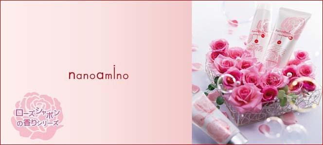 ニューウェイジャパン ナノアミノ ローズシャボンの香り シリーズ